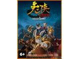 Кунг-фу Кролик: Повелитель огня / Tu Xia Chuan Qi:Qing Li Chuan Shuo