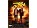 Ультраамериканцы / American Ultra