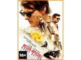 Миссия невыполнима: Племя изгоев / Mission: Impossible - Rogue Nation
